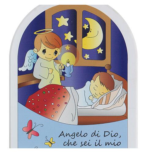 Prayer icon Angel of God teddy bear 2