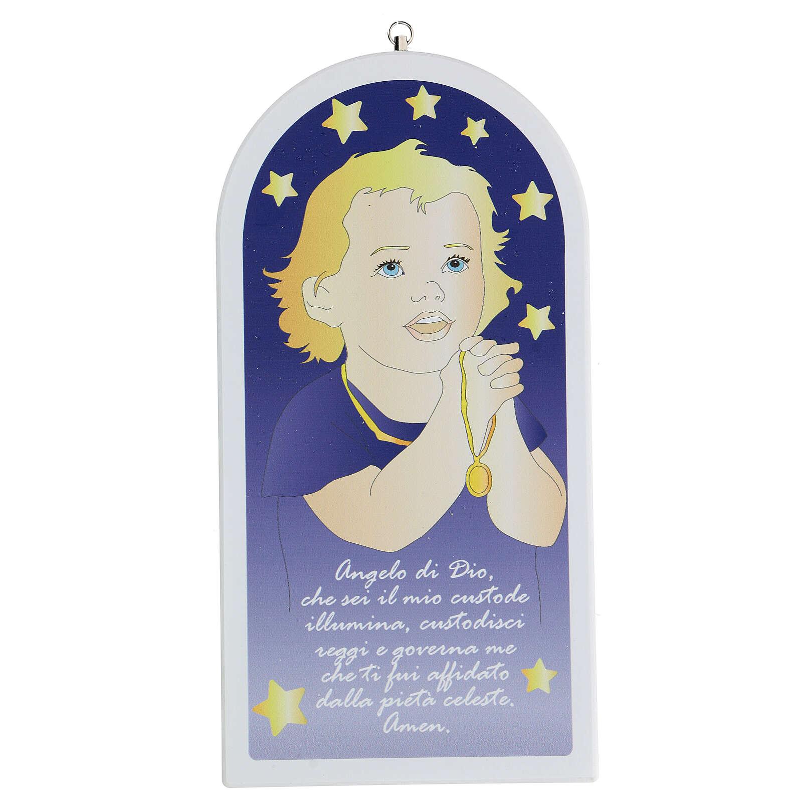 Icône enfant en prière Ange de Dieu 3