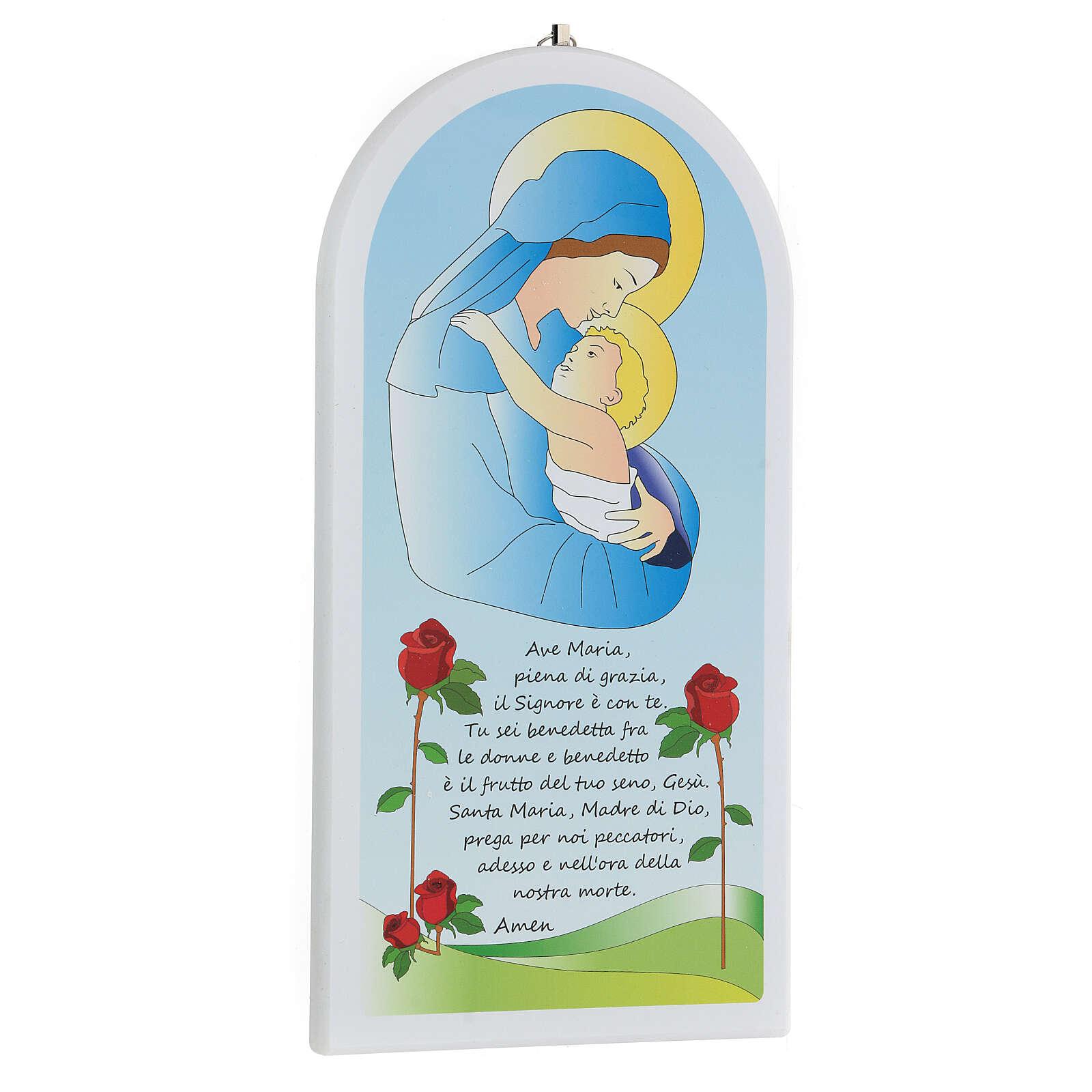 Icon Madonna and Baby cartoon 20 cm 3