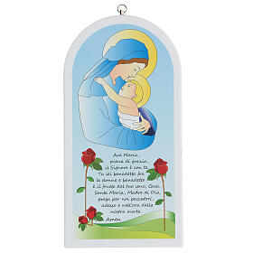 Icon Madonna and Baby cartoon 20 cm s1