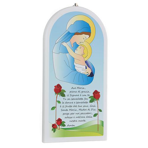 Icono Virgen y niño cartoon 20 cm 3
