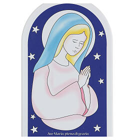Hail Mary icon blue background with stars s2