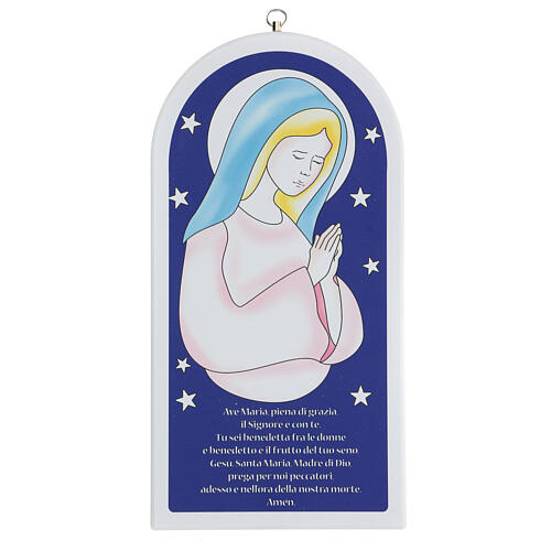 Hail Mary icon blue background with stars 1