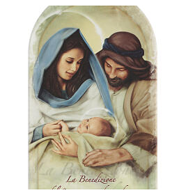 Icona Sacra Famiglia e preghiera Benedizione s2
