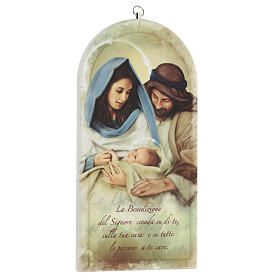 Icona Sacra Famiglia e preghiera Benedizione s3