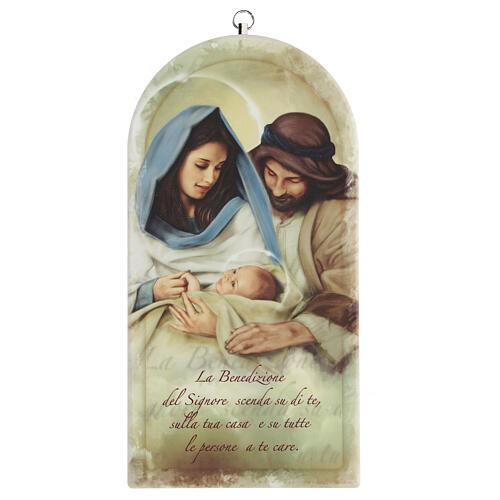 Icona Sacra Famiglia e preghiera Benedizione 1