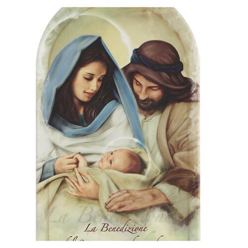 Icona Sacra Famiglia e preghiera Benedizione 2
