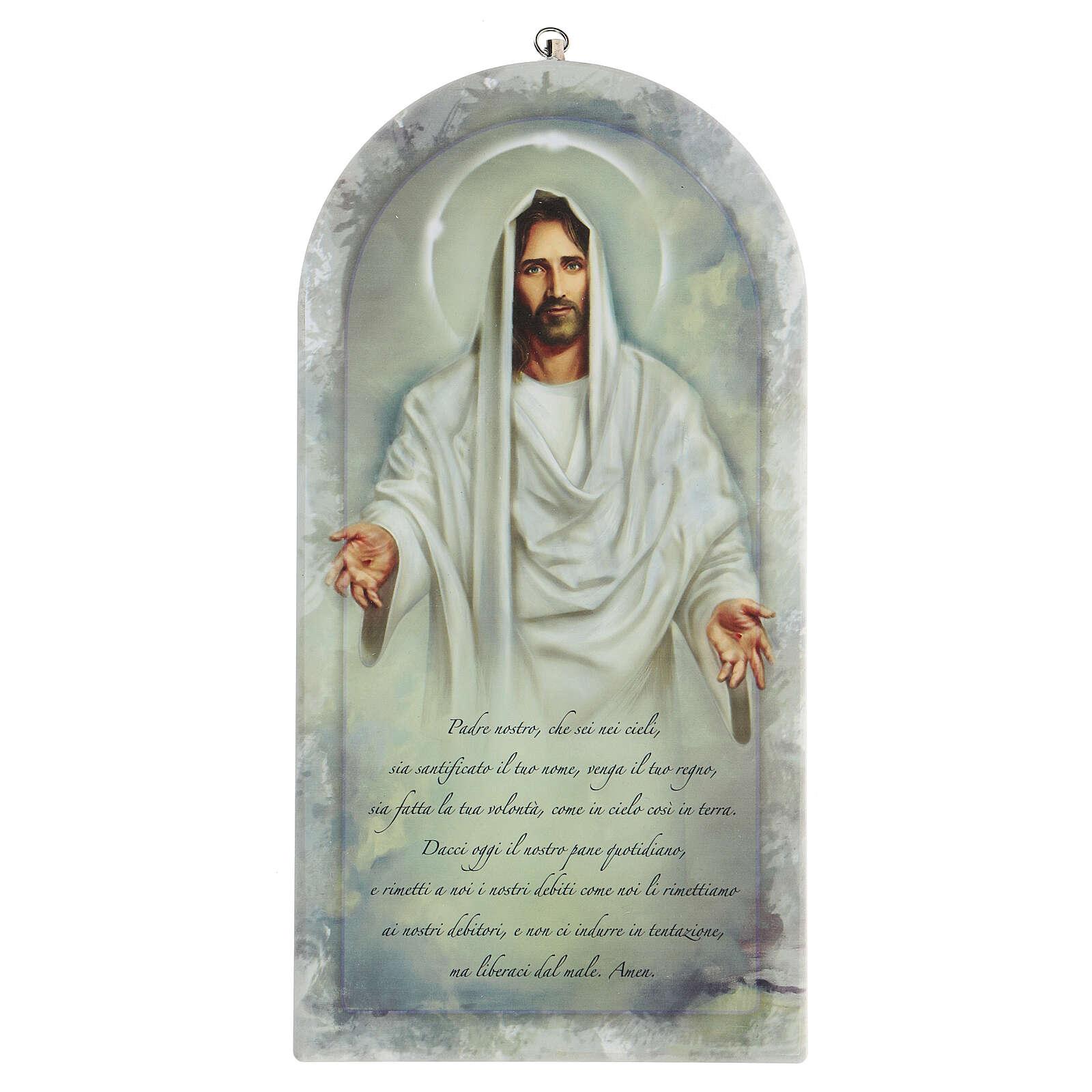 Icona Gesù e preghiera Padre Nostro 20 cm 3