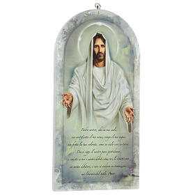 Icona Gesù e preghiera Padre Nostro 20 cm s3