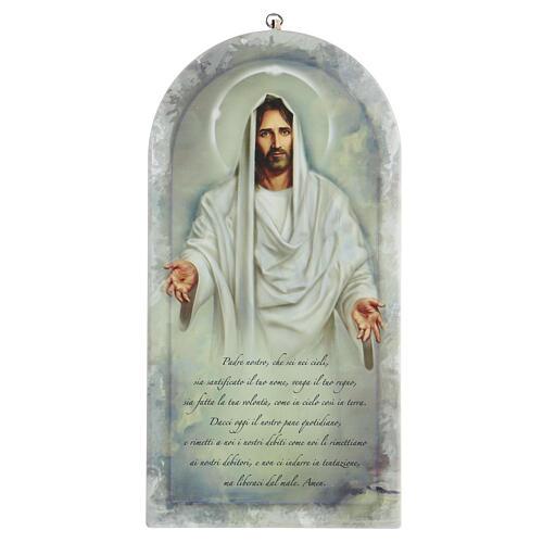 Icona Gesù e preghiera Padre Nostro 20 cm 1