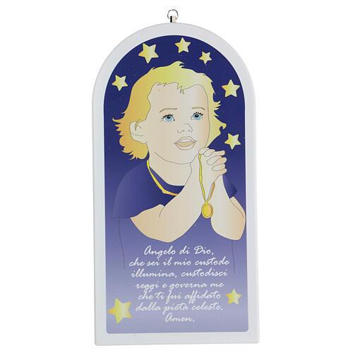 Icona Angelo di Dio bimbo in preghiera  1