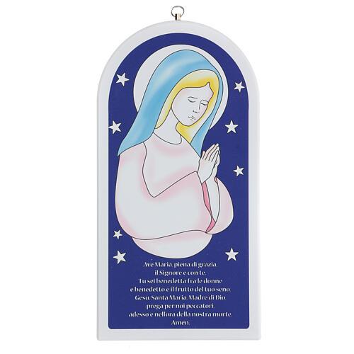 Icône Je Vous salue Marie avec étoiles 25 cm 1