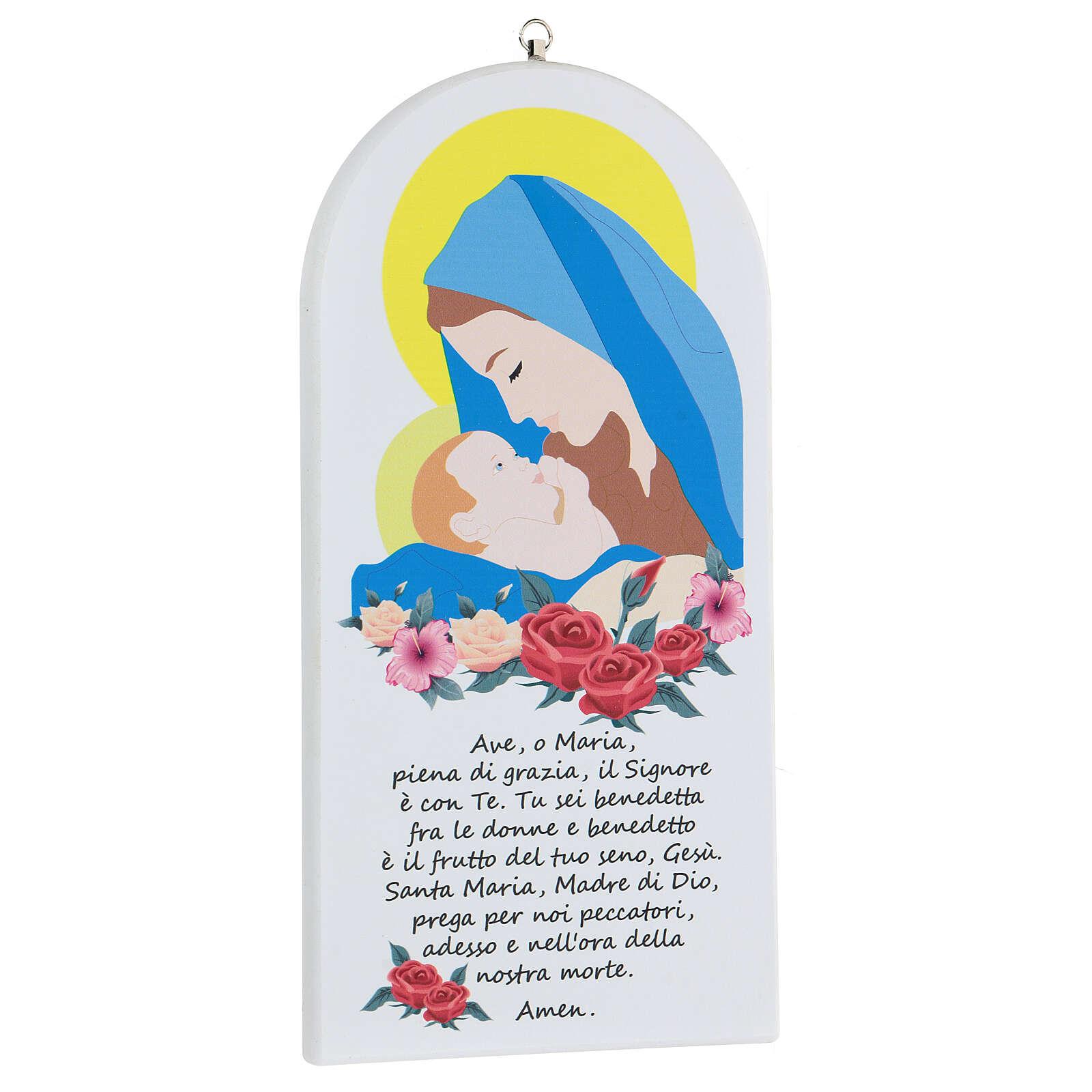 Icono Ave María con oración estilo cartoon 3