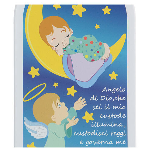 Icon baby and moon prayer Angel of God 2