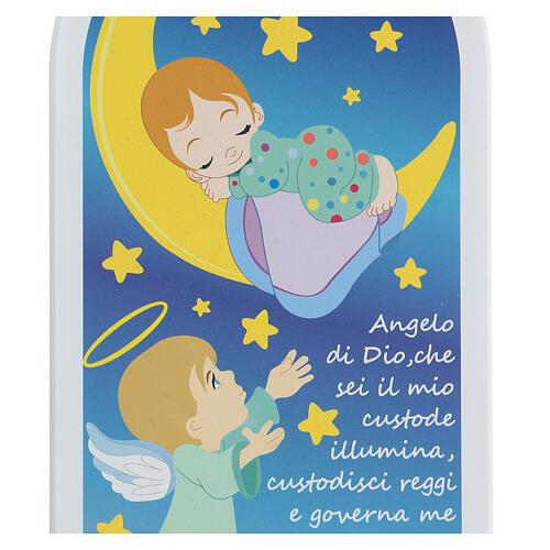 Icône enfant et lune prière Ange de Dieu 2