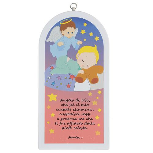 Icono Ángel de Dios estrellas 25 cm 1