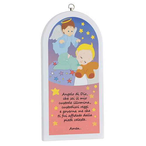 Icono Ángel de Dios estrellas 25 cm 3
