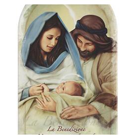 Icono oración Bendición y Sagrada Familia s2