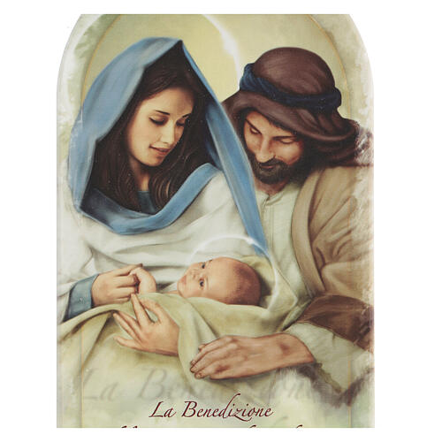Icono oración Bendición y Sagrada Familia 2