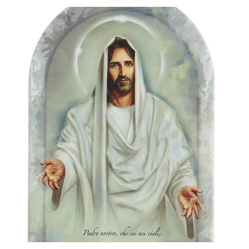 Icono estampa Jesús y Padre Nuestro 25 cm 2