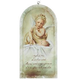 Icono oración Ángel de la Guarda estampa 25 cm s1