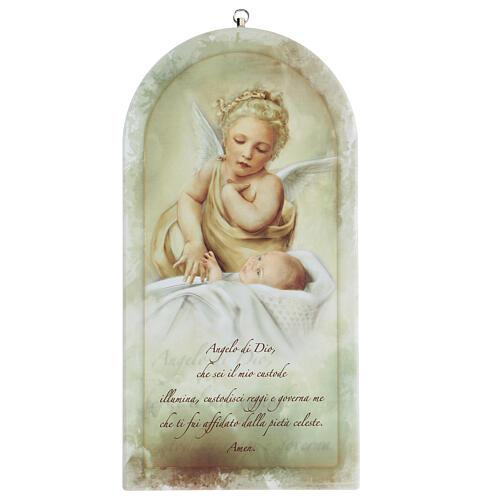 Icono oración Ángel de la Guarda estampa 25 cm 1