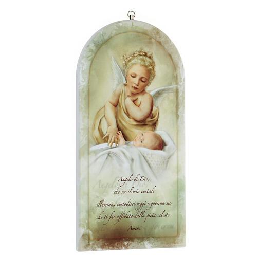 Icono oración Ángel de la Guarda estampa 25 cm 3