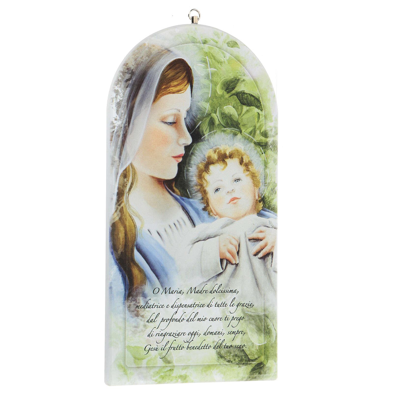 Icône Vierge fond feuilles 25 cm 3