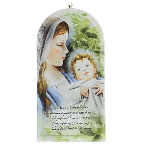 Icône Vierge fond feuilles 25 cm 1