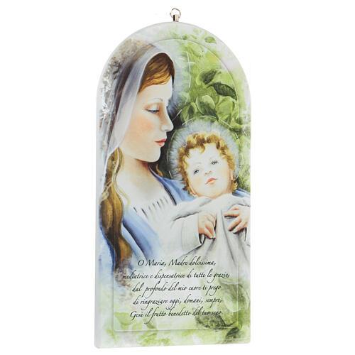 Icona Madonna sfondo foglie 25 cm 3