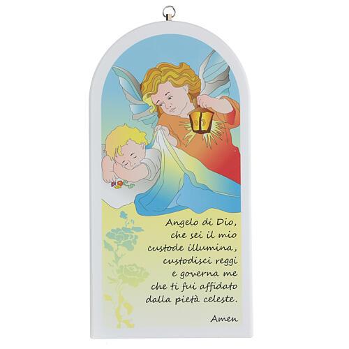 Oración Ángel de Dios con ángel y linterna 1