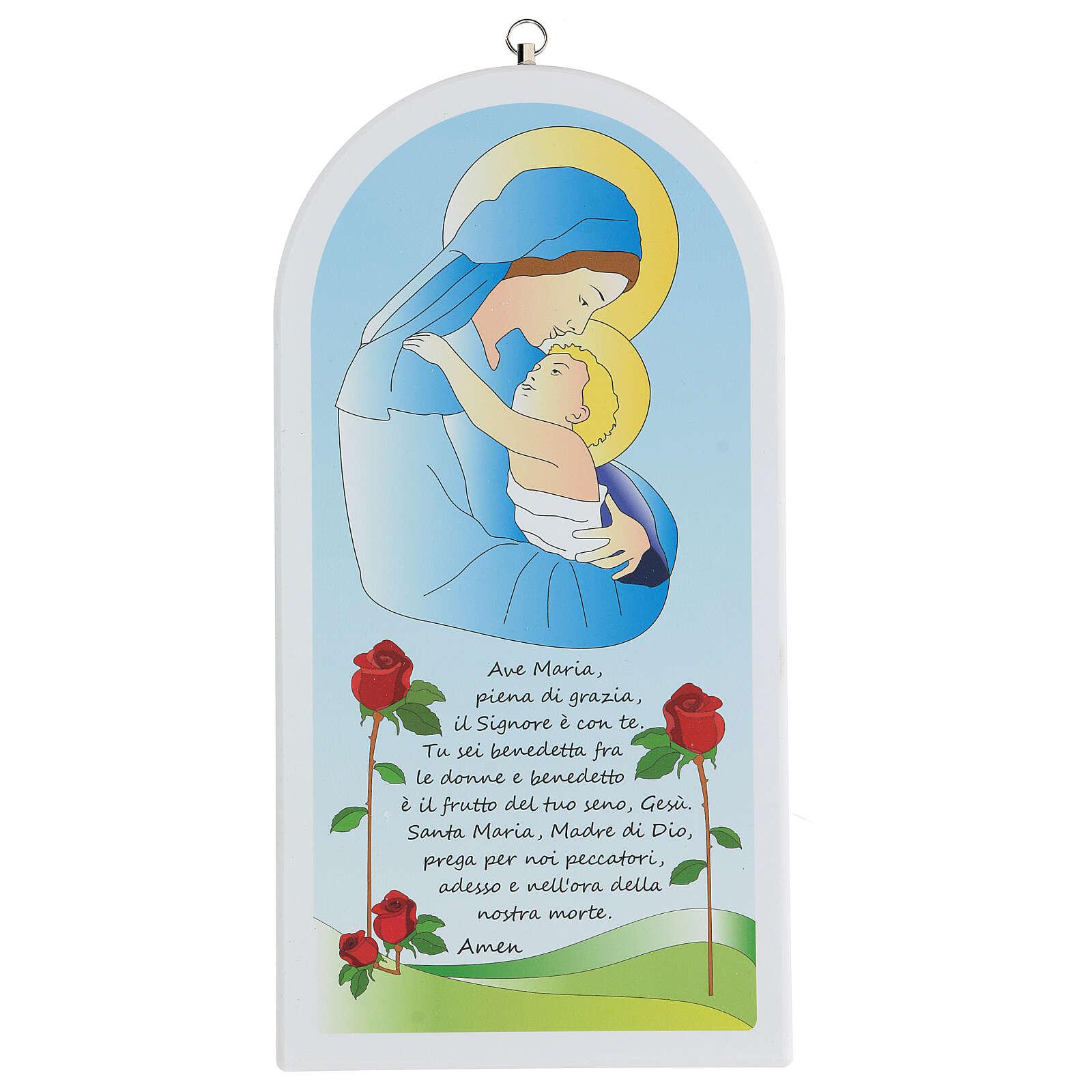 Ave María con Virgen y niño 30 cm 3