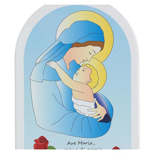 Ave María con Virgen y niño 30 cm 2