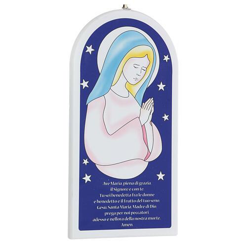 Icône étoiles et Je Vous salue Marie 30 cm 3