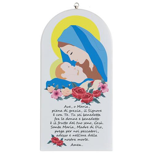 Icône avec prière Je Vous salue Marie style bande dessinée 1
