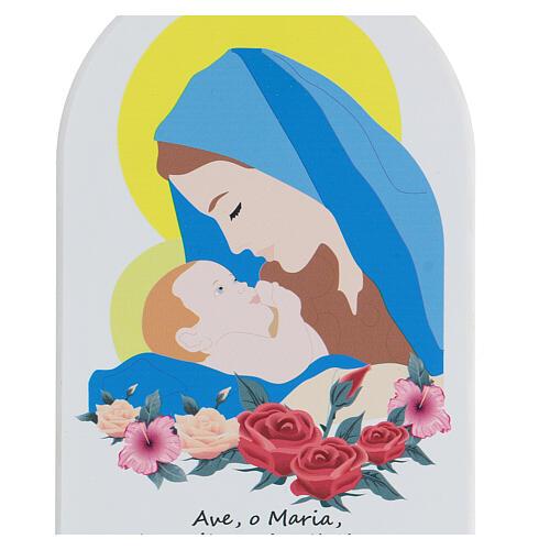 Icône avec prière Je Vous salue Marie style bande dessinée 2