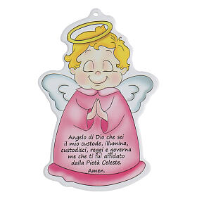 Angel shaped picture with prayer s1