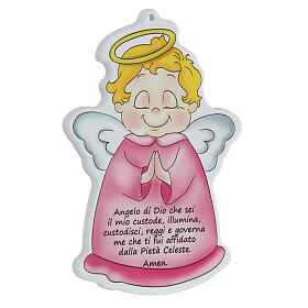 Angel shaped picture with prayer s3