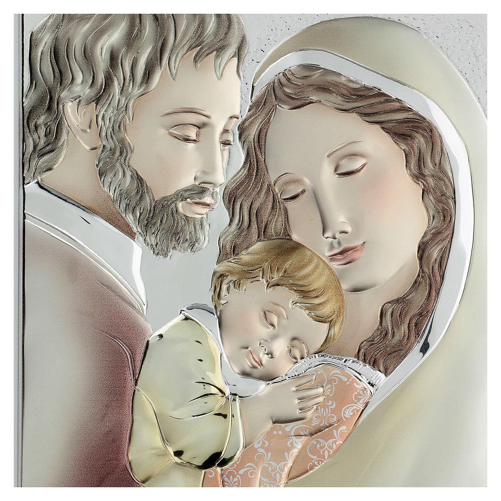 Quadro Sacra Famiglia colorato bilaminato 36x24 cm 3