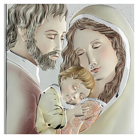 Quadro Sacra Famiglia colorato bilaminato 36x24 cm s4