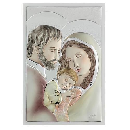 Quadro Sacra Famiglia colorato bilaminato 36x24 cm 1