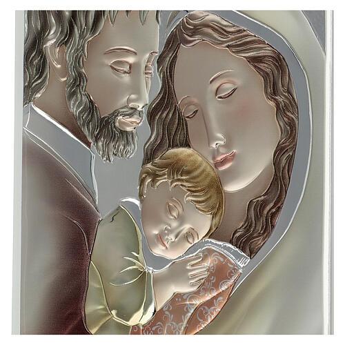 Quadro Sacra Famiglia colorato bilaminato 36x24 cm 2