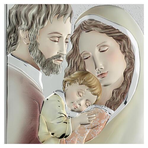 Quadro Sacra Famiglia colorato bilaminato 36x24 cm 4