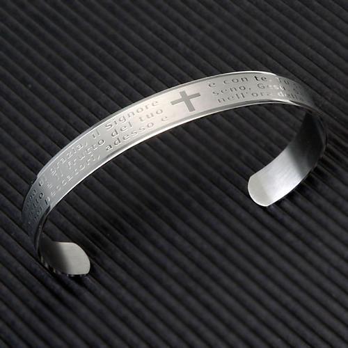 Armband mit graviertem Gebet aus INOX-Stahl 2