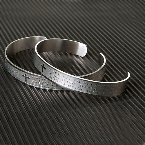 Armband mit graviertem Gebet aus INOX-Stahl 3