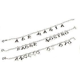 Religious bracelet silver 925 s1