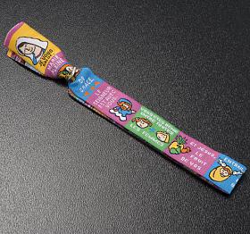 Child Prayer bracelet in fabric, Hail Mary FRA s4