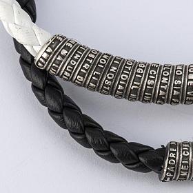 Bracelet Notre Père en cuir ITA s4