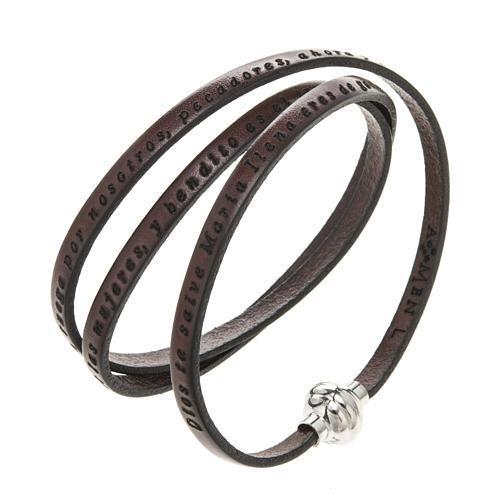 Bracelet Amen Je Vous Salue Marie marron ESP 1