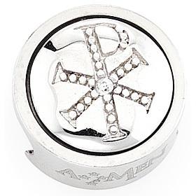 Charm for Amen bracelet, Chi-Rho s1